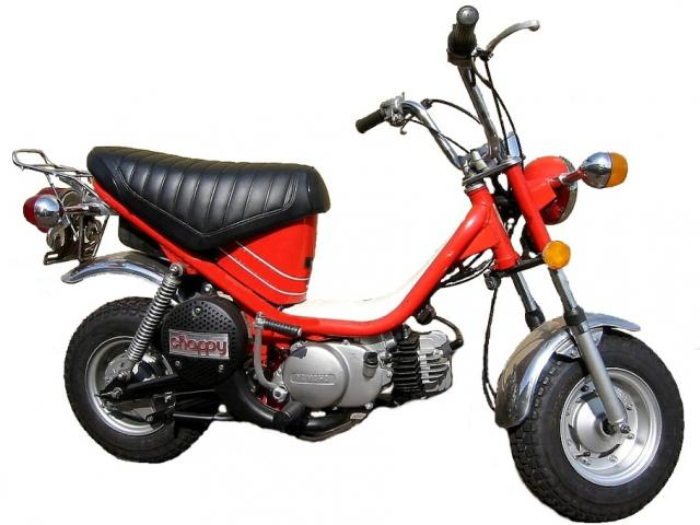 scooter chappy 50 cc neuf toulon var 83 motos v hicules toulon 83200 annonce gratuite motos. Black Bedroom Furniture Sets. Home Design Ideas
