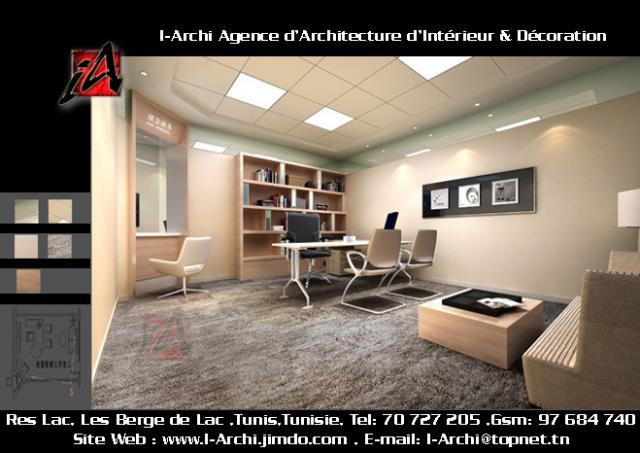 Logiciel architecte interieur meilleures images d for Interieur architecture